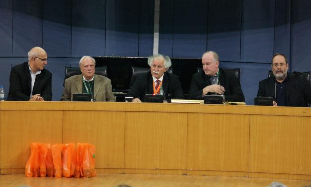 Θεσμός για τη χώρα η μεγάλη συνάντηση της Επιστήμης με τον Ελληνικό Πολιτισμό – Συγκίνησε όλο τον Ελληνισμό το 2ο Πανελλήνιο Συνέδριο Ψηφιοποίησης Πολιτιστικής Κληρονομιάς -ΒΟΛΟΣ 1-3 Δεκεμβρίου 2017