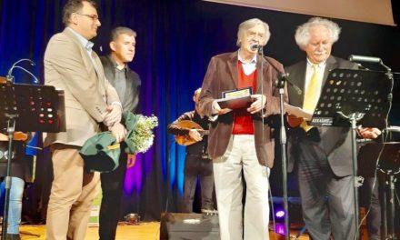 Η  πόλη των Αργοναυτών  έλαμψε από τις μουσικές του «Νέου Κύματος»  Με μια συναυλία -όνειρο ο Βόλος τίμησε τον σπουδαίο συνθέτη Λίνο Κόκοτο την Τετάρτη 27 Μαρτίου 2019  στο ΠΟΛΙΤΙΣΤΙΚΟ ΚΕΝΤΡΟ Ν. ΙΩΝΙΑΣ ΒΟΛΟΥ -Από τον Σύλλογο Ελασσονιτών και το Δίκτυο 'ΠΕΡΡΑΙΒΙΑ»