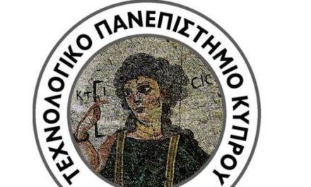 ¨Δίκτυο 'ΠΕΡΡΑΙΒΙΑ»: ΕΞΑΙΡ. ΕΠΕΙΓΟΝ – Προκήρυξη δύο  (2) ΥΠΟΤΡΟΦΙΩΝ στο Τεχνολογικό Πανεπιστήμιο Κύπρου /Έδρα UNESCO για την Ψηφιακή Πολιτιστική Κληρονομιά