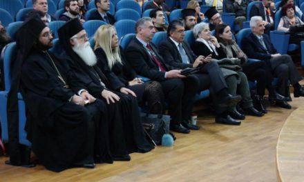 ΕΝΗΜΕΡΩΤΙΚΟ ΥΠΟΜΝΗΜΑ μετά το  2ο ΠΑΝΕΛΛΗΝΙΟ ΣΥΝΕΔΡΙΟ ΨΗΦΙΟΠΟΙΗΣΗΣ ΠΟΛΙΤΙΣΤΙΚΗΣ ΚΛΗΡΟΝΟΜΙΑΣ -EuroMed 2017 -Βόλος, 1,2 & 3 Δεκεμβρίου 2017   – Υπό  την Αιγίδα της ΑΕ του Προέδρου της Ελληνικής Δημοκρατίας κυρίου Προκοπίου Παυλοπούλου  και της Α.Θ. Παναγιότητος του  Οικουμενικού Πατριάρχου Κωνσταντινουπόλεως  κ.κ.  Βαρθολομαίου