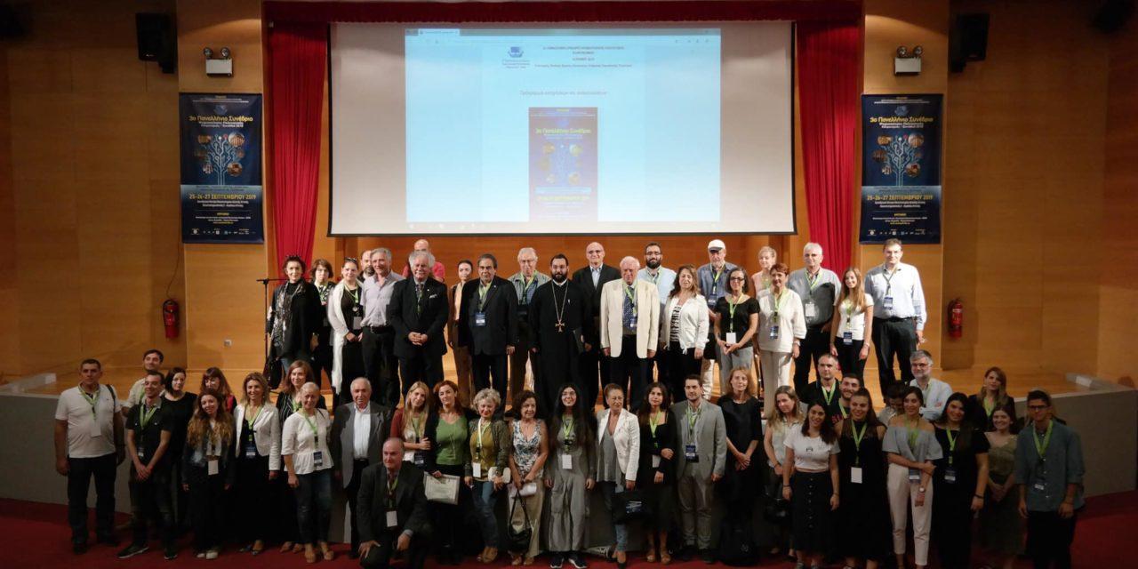 Συγκίνησε όλο τον Ελληνισμό το 3ο Πανελλήνιο Συνέδριο Ψηφιοποίησης Πολιτιστικής Κληρονομιάς  Αθήνα, 25-27 Σεπτεμβρίου 2019  -Ψήφισμα της επιστημονικής Κοινότητας  για την επιστροφή των Μαρμάρων του Παρθενώνα