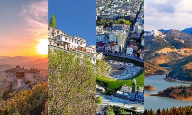 """Στο Δήμο Ελασσόνας η διεξαγωγή του 12ου Παγκόσμιου Συνεδρίου Θεσσαλών – Η Ελασσόνα γίνεται πόλος έλξης επισκεπτών-To Δίκτυο """"ΠΕΡΡΑΙΒΙΑ"""" συνδιοργανωτής της εκδήλωσης"""