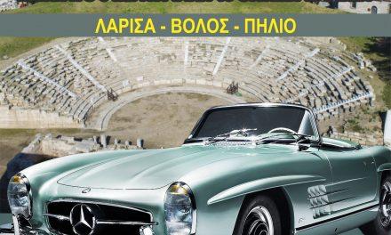 Όλα έτοιμα για το 10ο Επετειακό Ιστορικό Ράλι Ολύμπου 2021!! Η Θεσσαλία φοράει τα καλά της για να υποδεχτεί δεκάδες πληρώματα από την Ελλάδα και το εξωτερικό!! Έντονο το ενδιαφέρον των πληρωμάτων για το περίφημο Ράλι που έχει κλέψει τις καρδιές όλων !!!