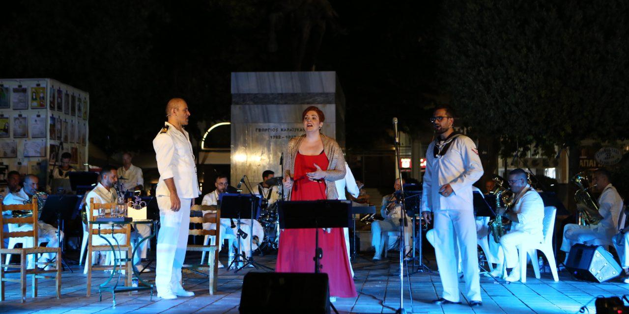 «Έλαμψε» η Καρδίτσα από τις μελωδίες της Μπάντας του Πολεμικού Ναυτικού – Καταχειροκροτήθηκαν οι μουσικοί και ερμηνευτές της σε μια συναυλία-όνειρο   – Μια εξαιρετική πρωτοβουλία του Δήμου Καρδίτσας και του Δικτύου «ΠΕΡΡΑΙΒΙΑ»